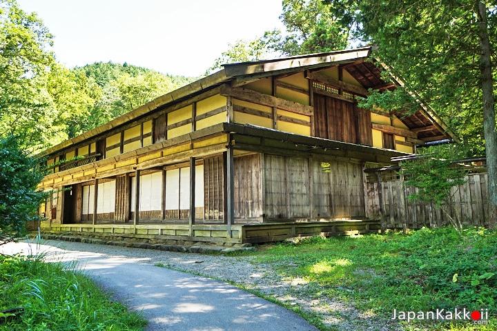Taguchi's House