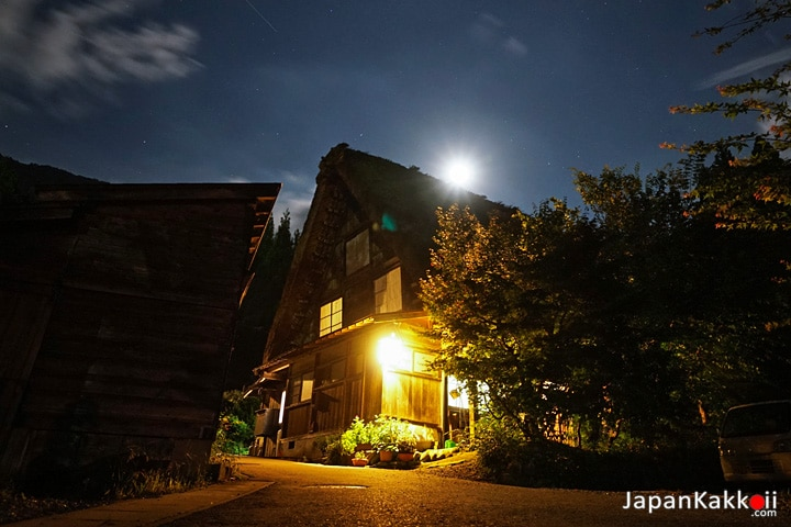 Hisamatsu