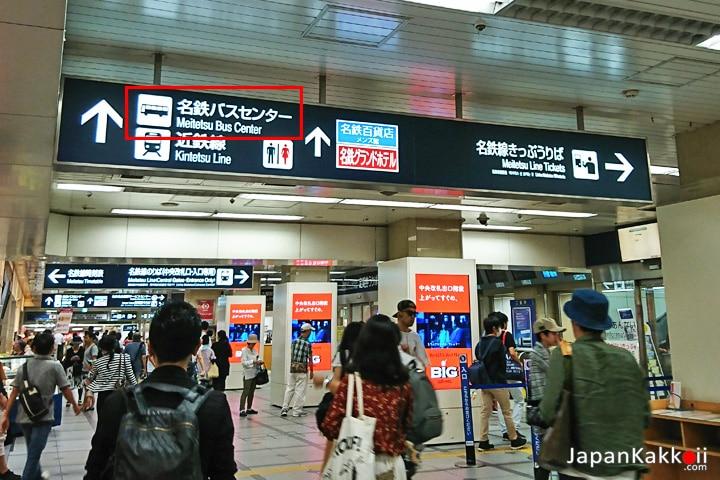 Nagoya Meitetsu Station