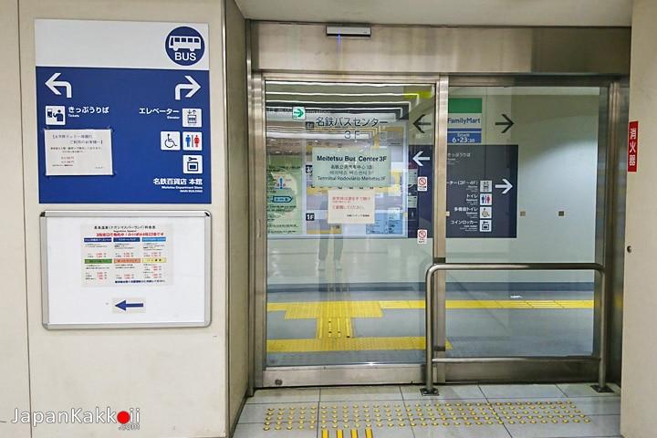 Naogoya Meitetsu Bus Center