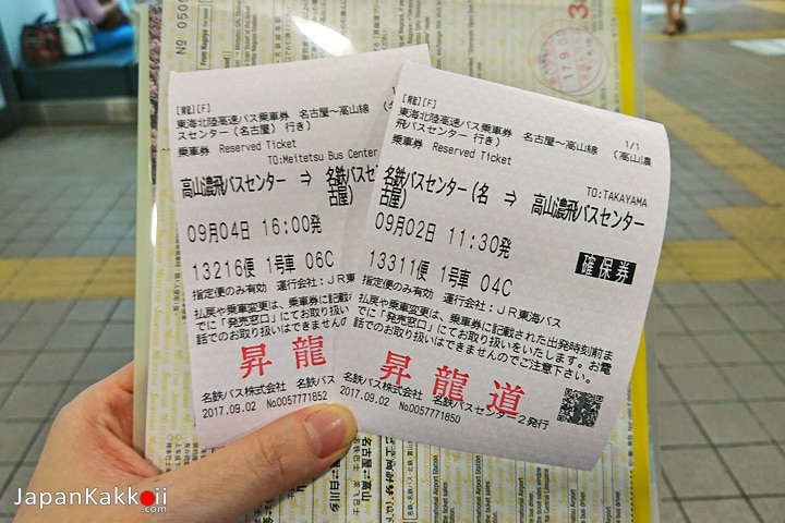 Nagoya - Takayama Bus Ticket