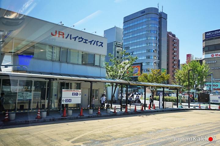 Nagoya JR Highway Bus