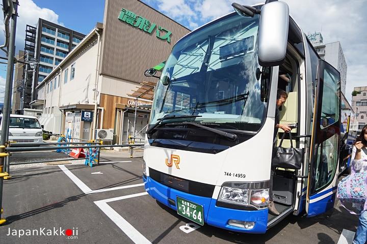 Takayama Bus Center