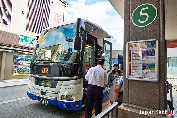 JR Takayama - Nagoya Bus