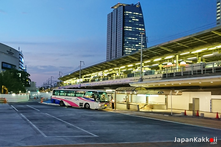 JR Tokai Bus Nagoya Travel Center
