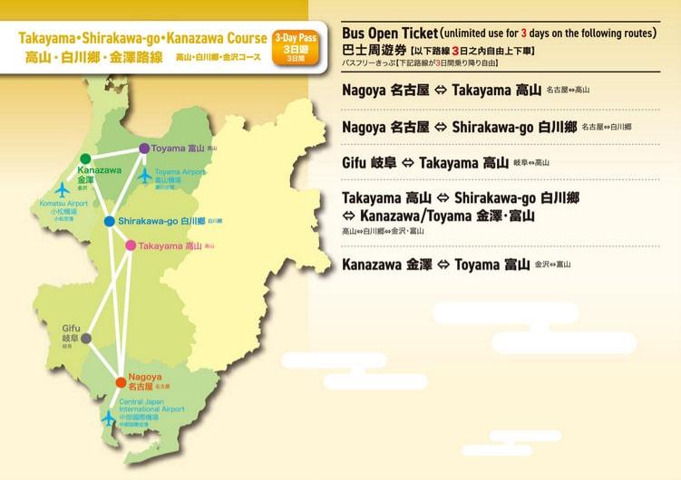 Takayama - Shirakawago - Kanazawa Course