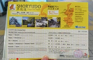 SHORYUDO Highway Bus Ticket