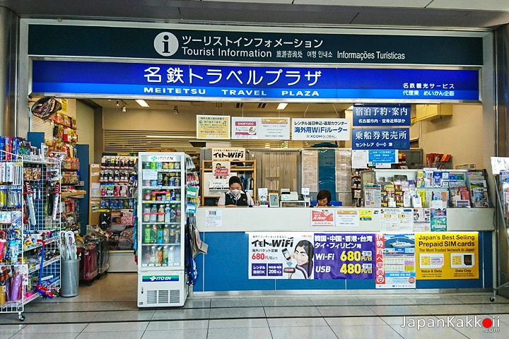 Meitetsu Travel Plaza