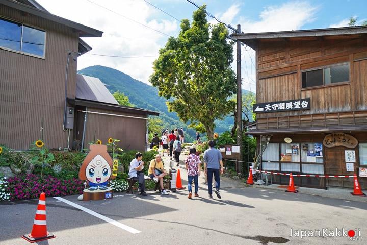 Shiroyama Viewpoint