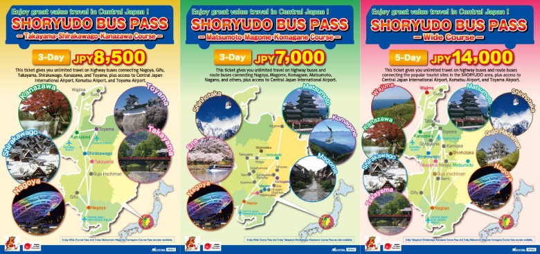 SHORYUDO Bus Pass (Highway Bus Ticket)