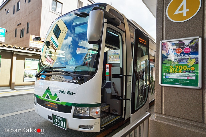 Takayama - Shirakawago Nohi Bus