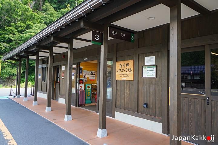 Shirakawa-go Bus Terminal