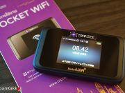 Tripizee Pocket WiFi