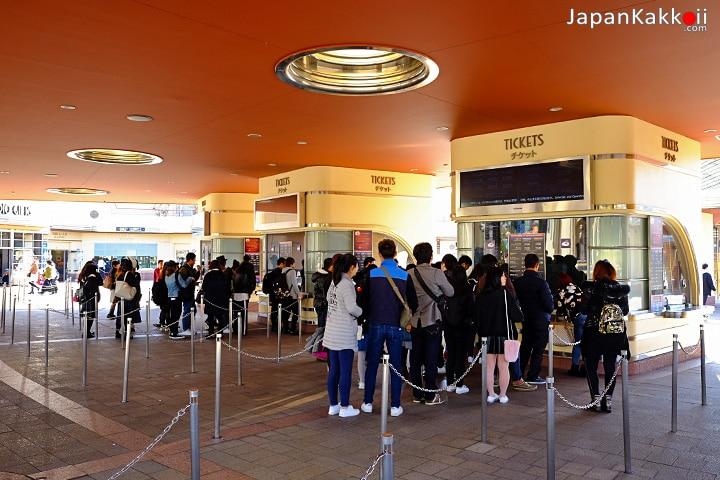 USJ (Universal Studios Japan) Tickets