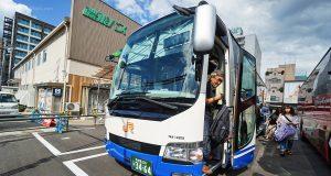 รถบัสจากนาโกย่าไปทาคายาม่า (Nagoya → Takayama)