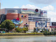 เที่ยวคิวชู พร้อมพยากรณ์อากาศเมืองฟุกุโอกะ