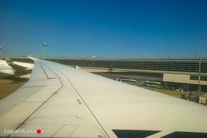 Central Japan International Airport (Nagoya)