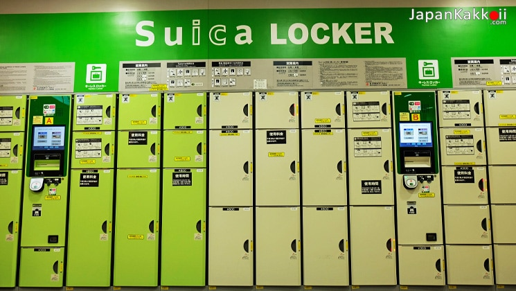 Suica LOCKER