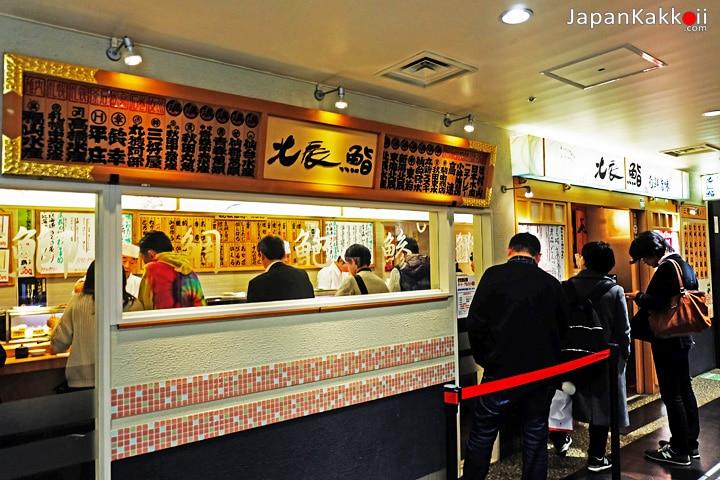 ร้านอาหารในสถานี