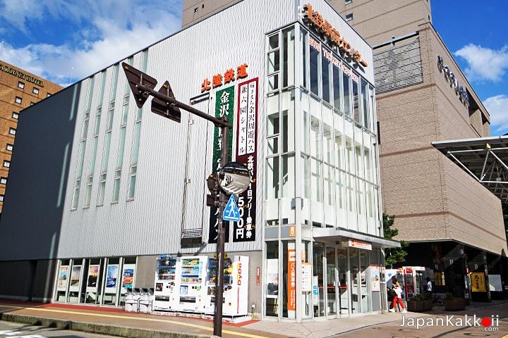 Hokutetsu Station Center