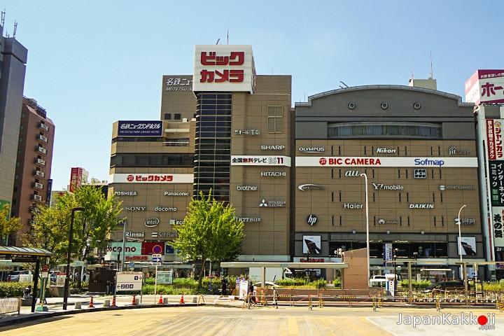 BIC CAMERA Nagoya Station West Store