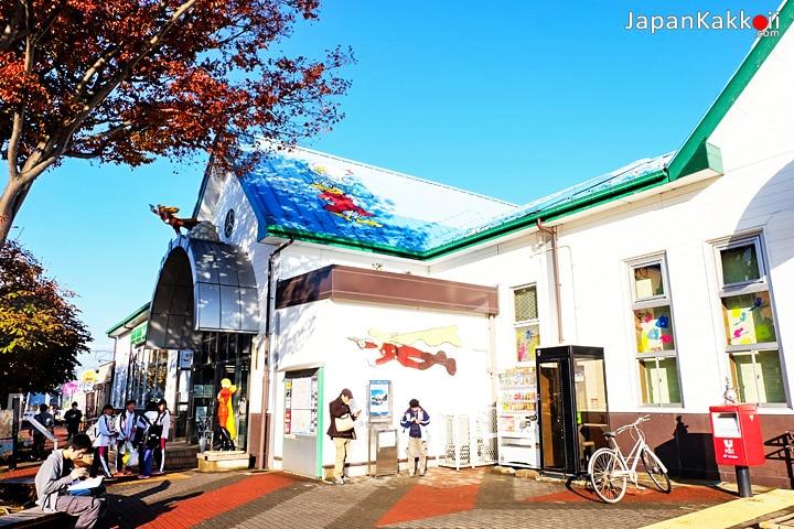 สถานี Ishinomaki