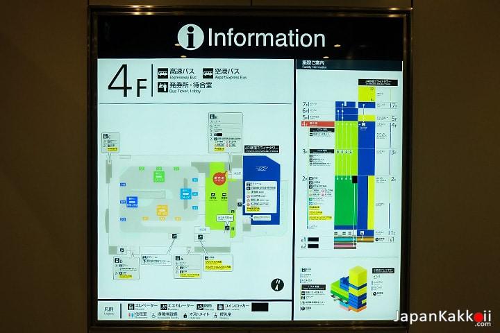 Shinjuku Expressway Bus Terminal 4F Map