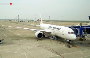 สายการบินเจแปนแอร์ไลน์ (Japan Airlines) กรุงเทพ (BKK) – นาโกย่า (NGO)