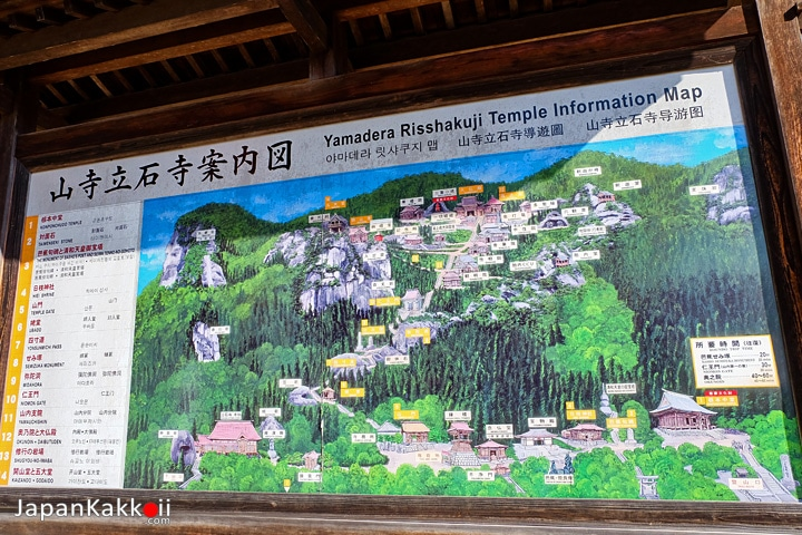 Yamadera Risshakuji Temple Information Map