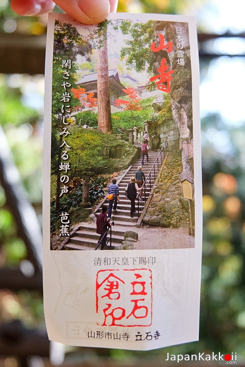 Yamadera Temple Ticket