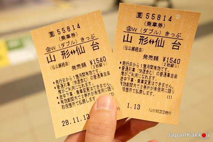 Sendai - Yamadera Tickets