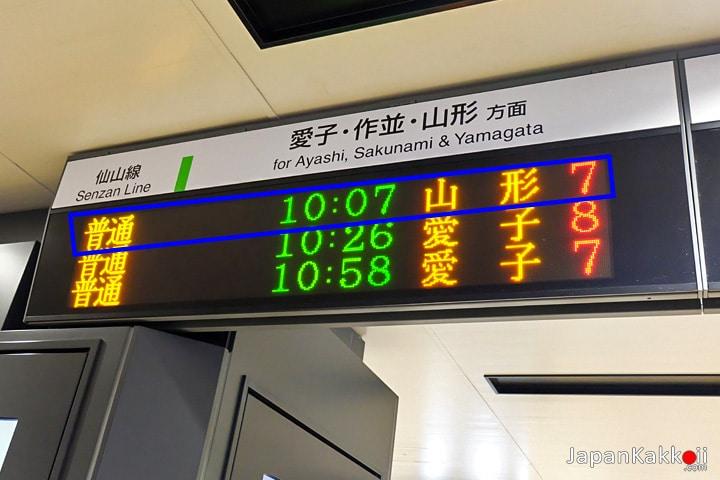 Zensan Line