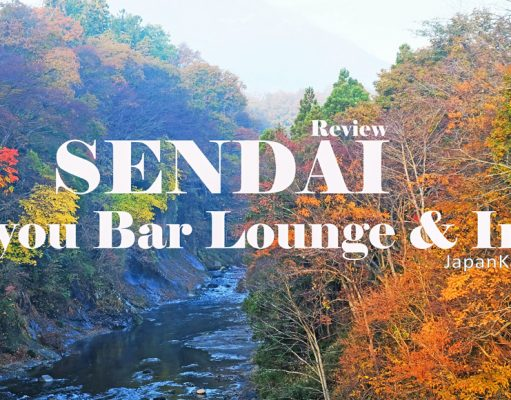 Kyou Bar Lounge & Inn Sendai