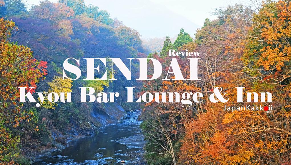 Kyou Bar Lounge & Inn Sendai