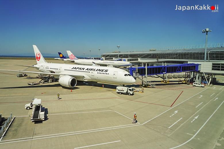 สนามบินชูบุเซ็นแทรร์