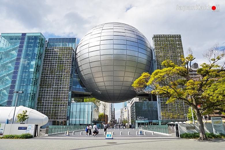 Nagoya City Science Museum