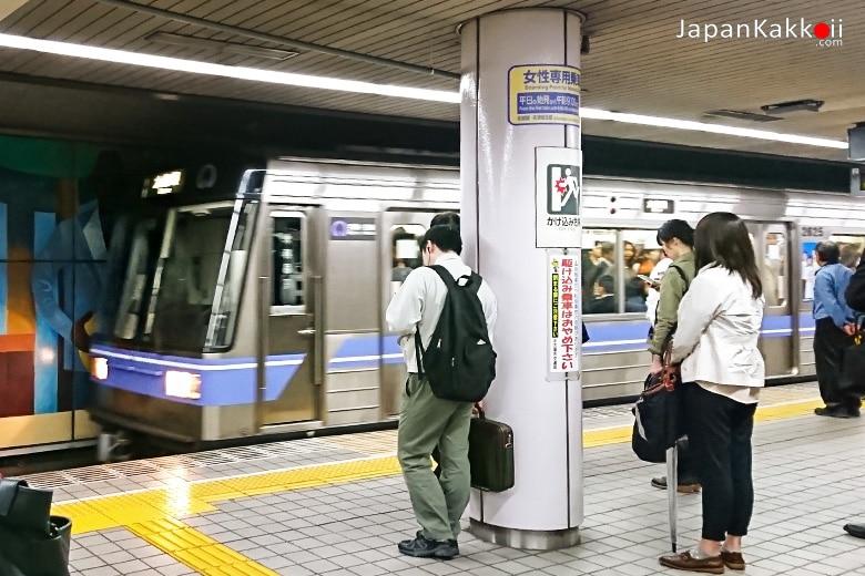 รถไฟใต้ดินในเมืองนาโกย่า