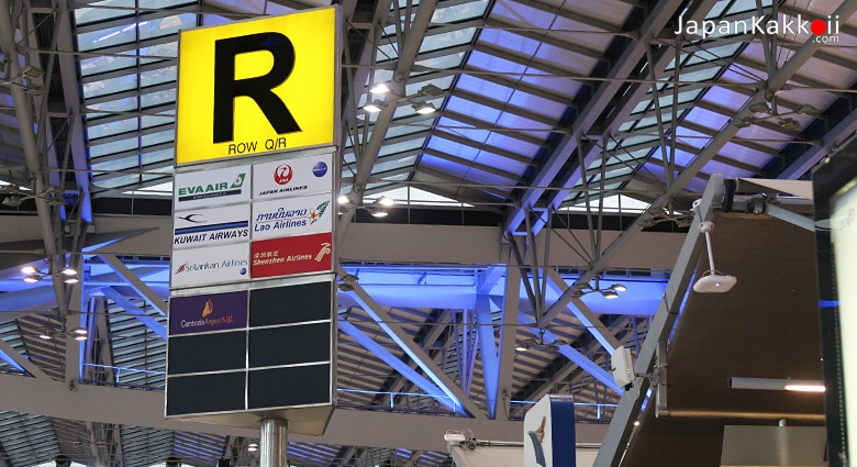 สนามบินสุวรรณภูมิ แถว R