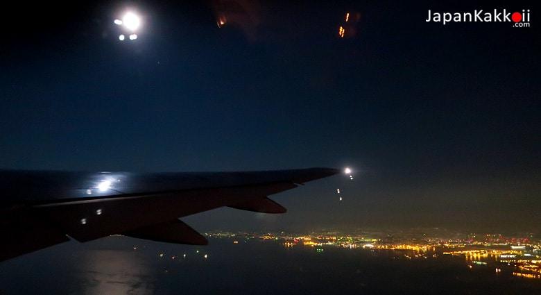 ท้องฟ้าด้านนอกเครื่องบิน