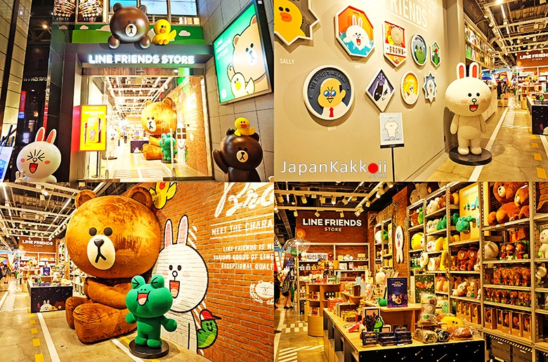 LINE Friends Store Sendai