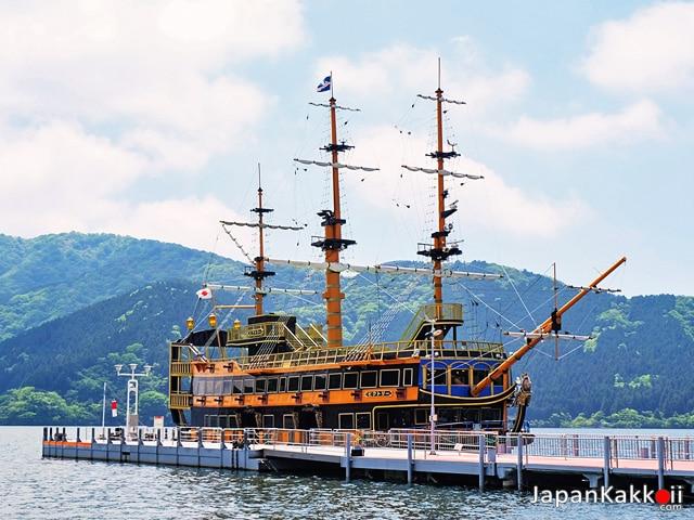 ฮาโกเน่ (Hakone / 箱根)