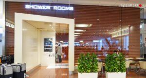 Shower Rooms Haneda Airport