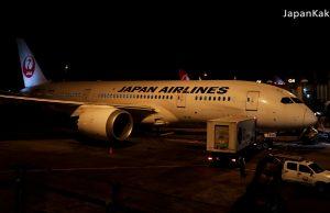เจแปนแอร์ไลน์ (Japan Airlines) กรุงเทพ (BKK) – โตเกียว (HND)
