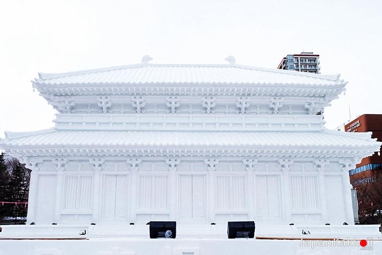 Hokkaido Snow Festival