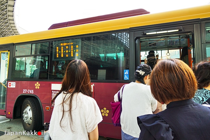 Kenrokuen Shuttle Bus