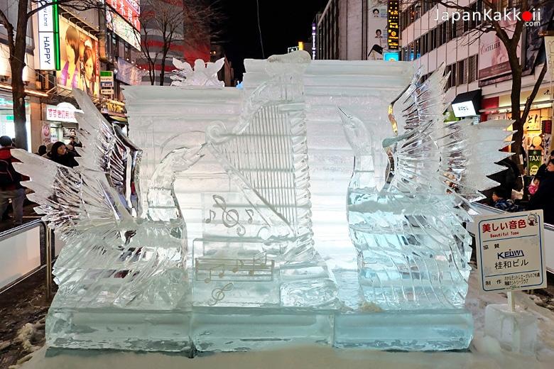 Sapporo Snow Festival (Susukino Site)