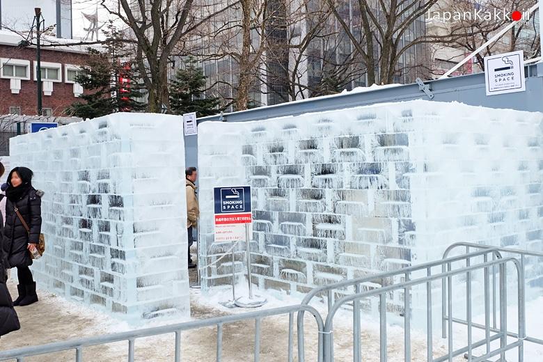 กำแพงน้ำแข็ง