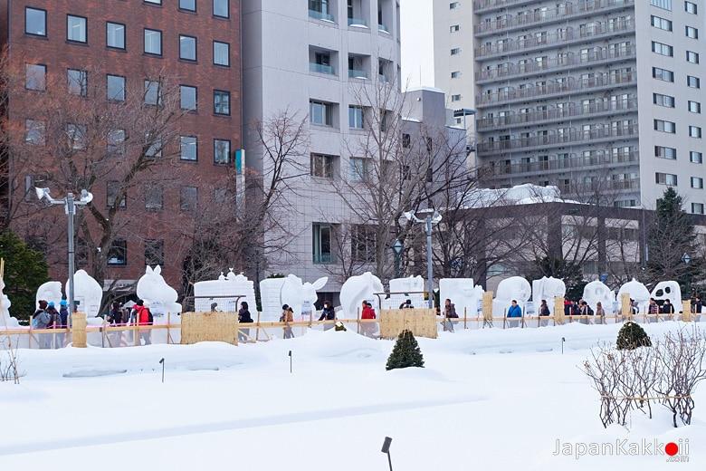 โซนรูปปั้นหิมะ