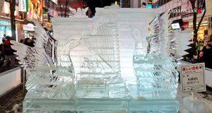 SUSUKINO ICE WORLD Sapporo