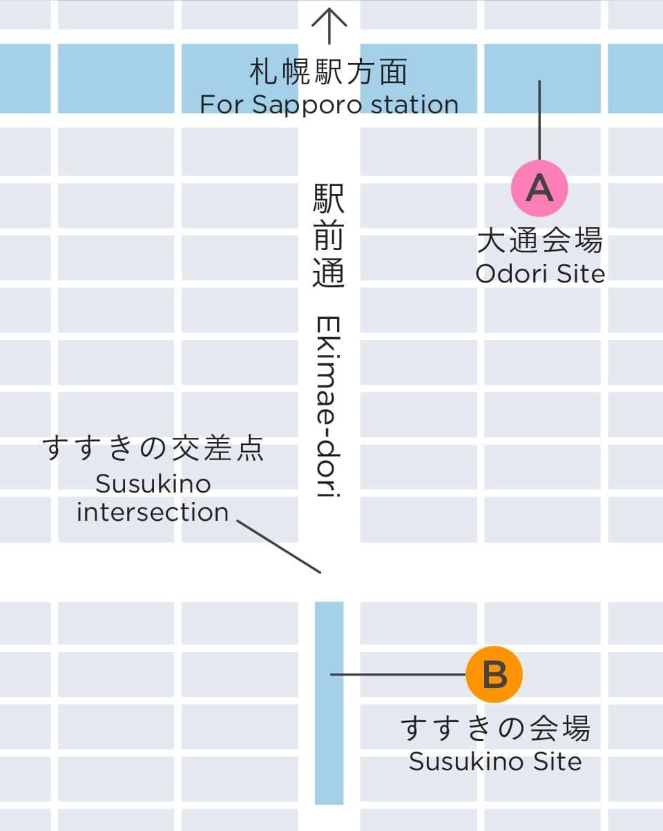 Sapporo Snow Festival Map